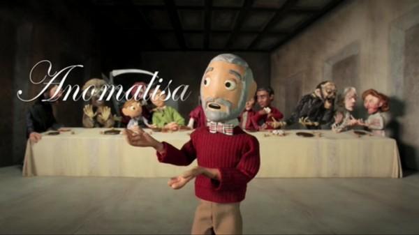 7-12-2012anomolisa