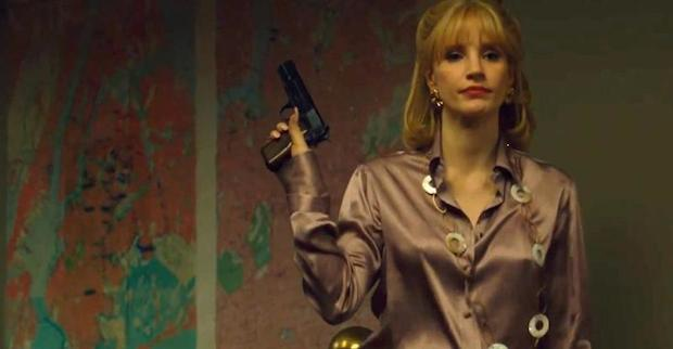 A Most Violent Year2